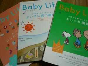Baby_life
