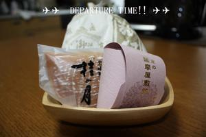 2010_01_09_1369